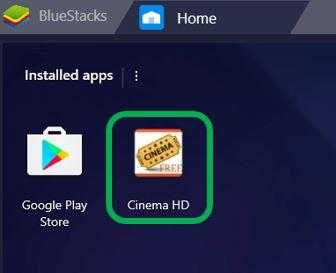 BlueStacks Cinema APK